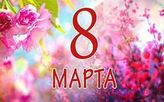 VA - Не замерзай любовь 8 (к 8 марта)