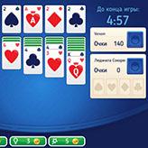Скриншот игры Пасьянс Косынка