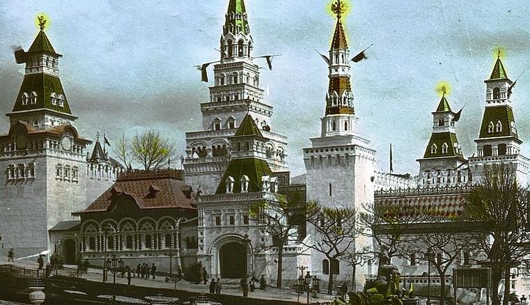 4. Русский павильон.jpg